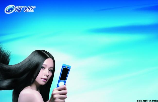 宣宝洁广告pg海飞丝长发美女秀发乌黑长发无头屑去屑洗发水广告&nbsp图片