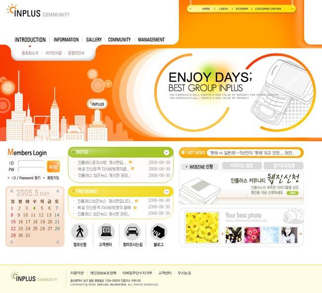 韩国商业购物网站模板 - 爱图网设计图片素材下载