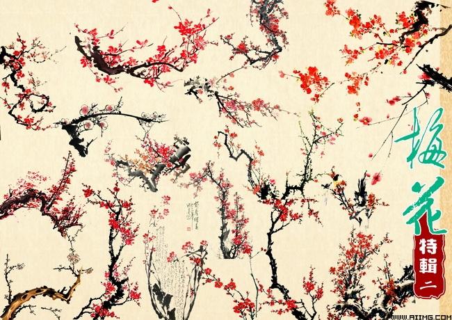 中国风传统元素psd分层素材集  关键字: 梅花元素梅花大全中国风国画