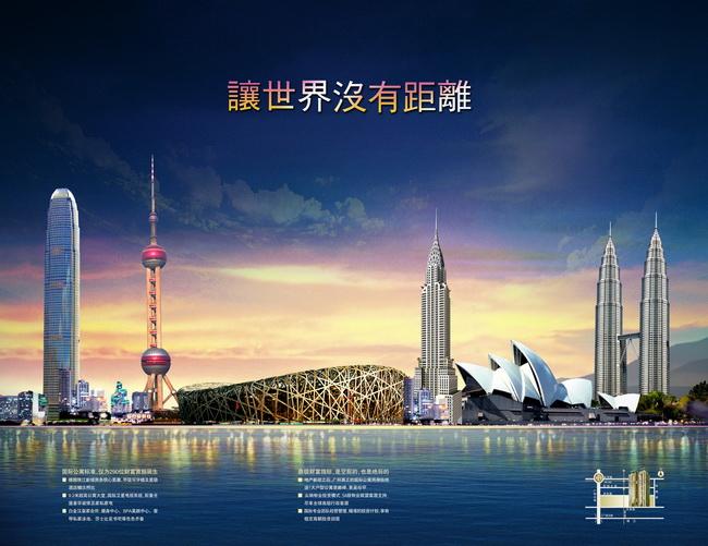 世界著名建筑物素材-世界著名建筑图片 世界著名建筑图名,世界著名