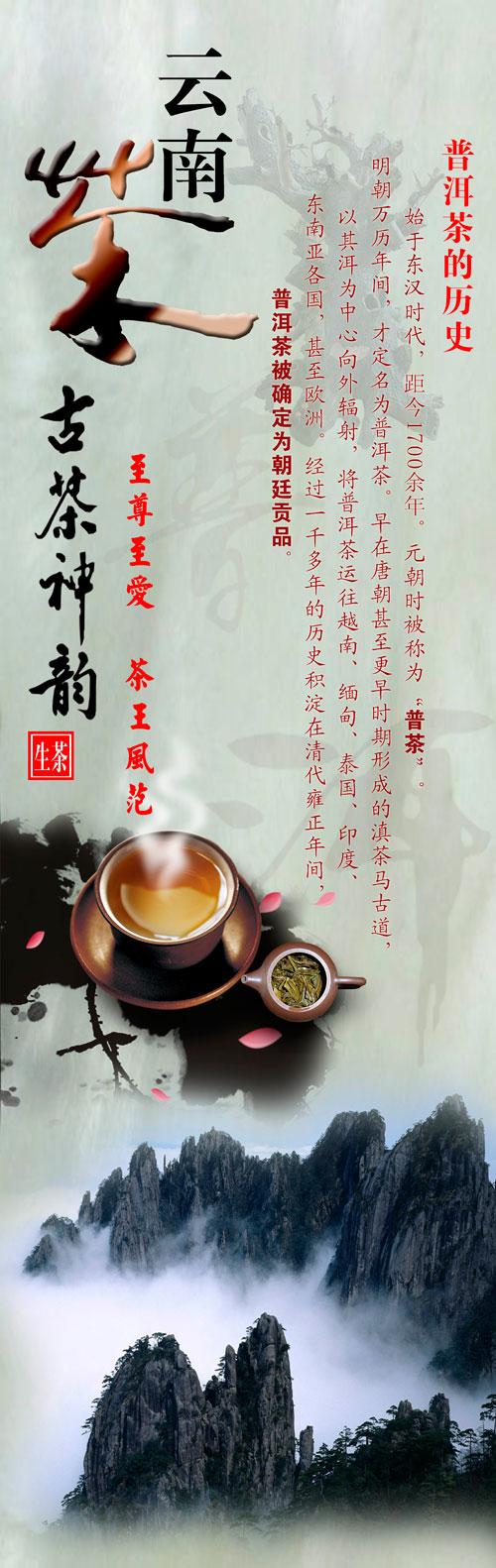 茶文化图片素材