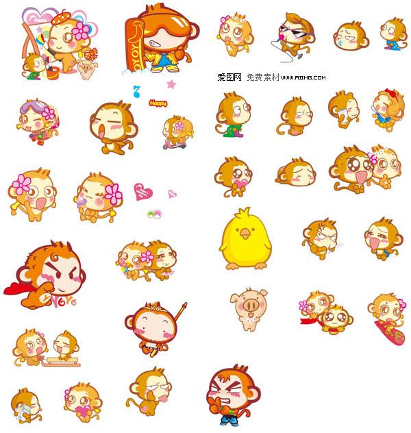 悠喜猴yoci可爱表情图片动态-爱图网设计图片表情包矢量大全素材qq人物搞笑图片