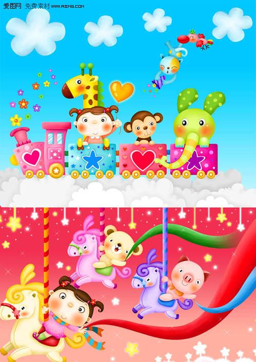 可爱的六一儿童节图片2