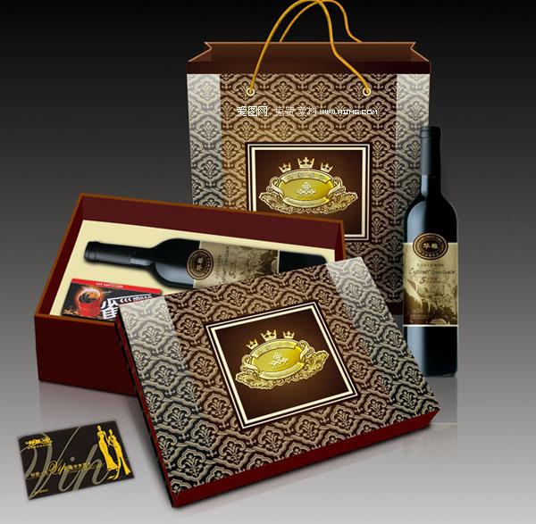 礼品包装盒与手提袋设计