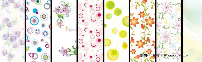 花纹玻璃图案 - 爱图网设计图片素材下载