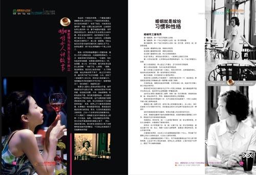 杂志设计 杂志排版 版式设计 图文混排 杂志模板  矢量素材 cdr格式图片