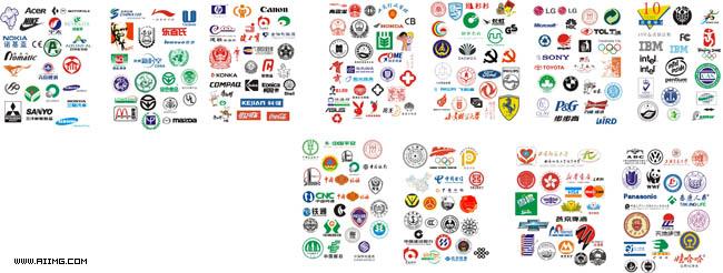 行业标志 品牌标志 运动服饰标