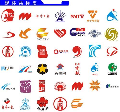 电器标志大全矢量图__企业logo标志_标识标图片