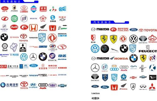logo logo 标志 设计 图标 500_322图片