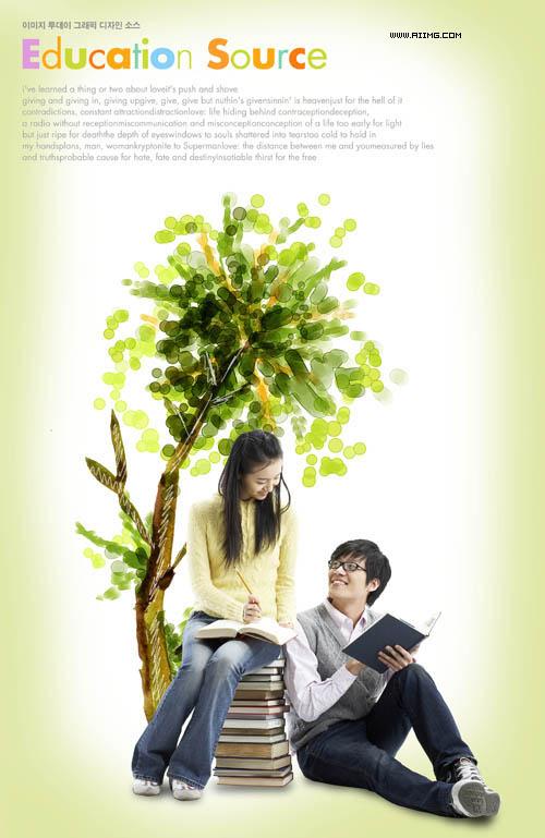樱花树下的女孩psd素材 玩棋子的小孩子psd素材 一起看书的学生们psd
