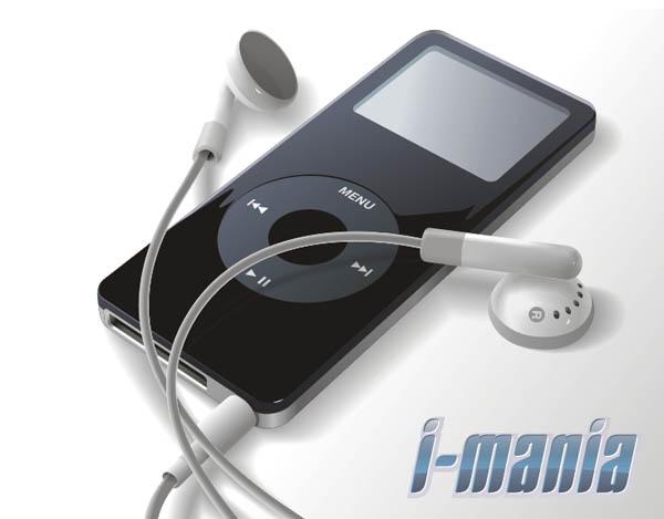 苹果mp3矢量素材