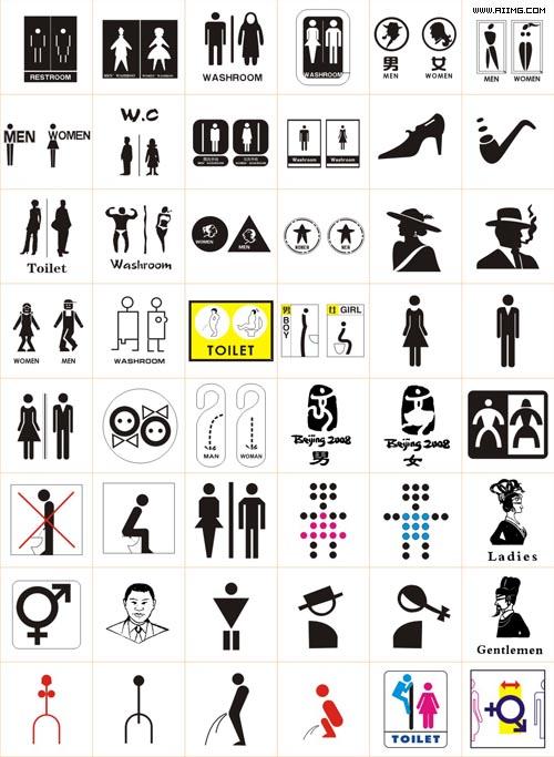 洗手间标志标识大全 爱图网设计图片素材下载