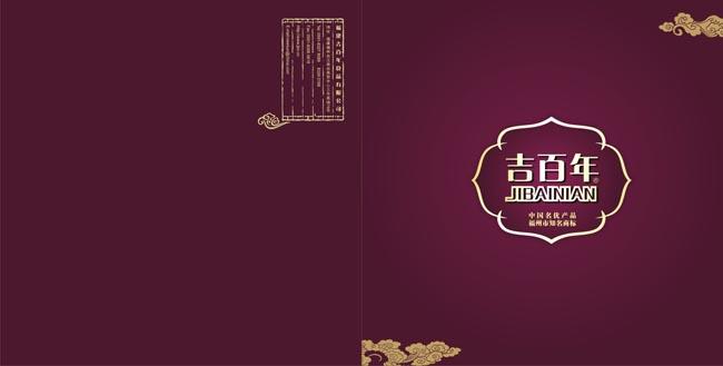 甜品书籍封面设计
