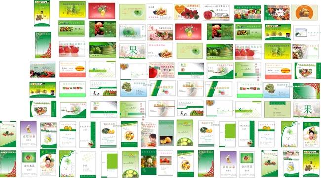 水果食物卡通横幅矢量素材 百分比卡通条幅矢量素材 卡通矢量美女条幅