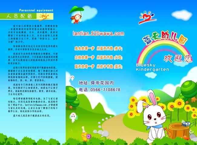 7月惠享一夏广告psd模板 饰舞春节广告psd模板 春季广告牌psd素材