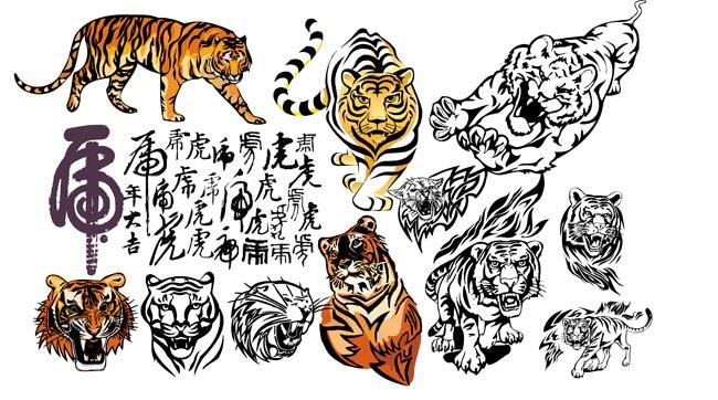 老虎矢量图 - 爱图网设计图片素材下载