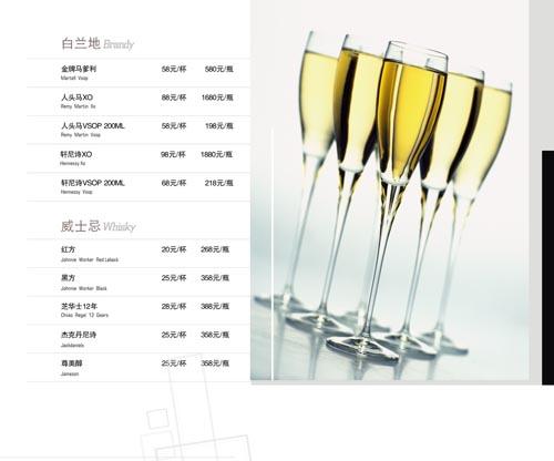 关键字:酒吧酒水单设计 酒吧酒
