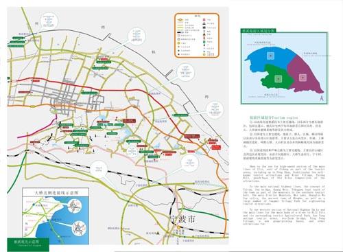 慈溪鸣鹤古镇景区地图