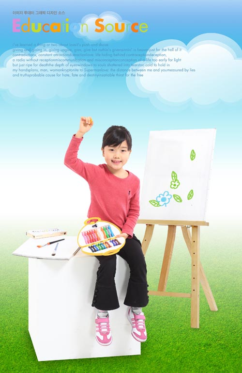 小学生学习生活2 - 爱图网设计图片素材下载