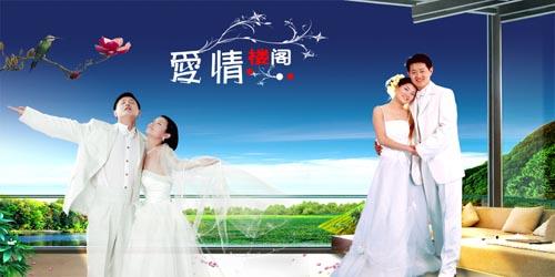 爱情楼阁婚纱模板09