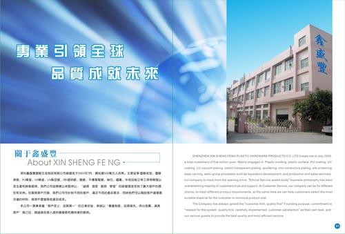 高档企业宣传册设计矢量素材 简洁广告公司画册设计矢量素材 中国风