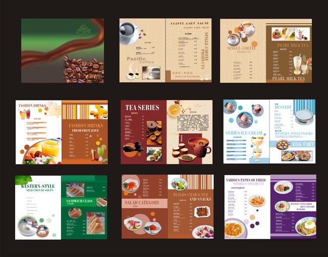 饭店菜谱菜单设计矢量素材  关键字: 西餐菜谱模板西餐餐厅菜谱酒店