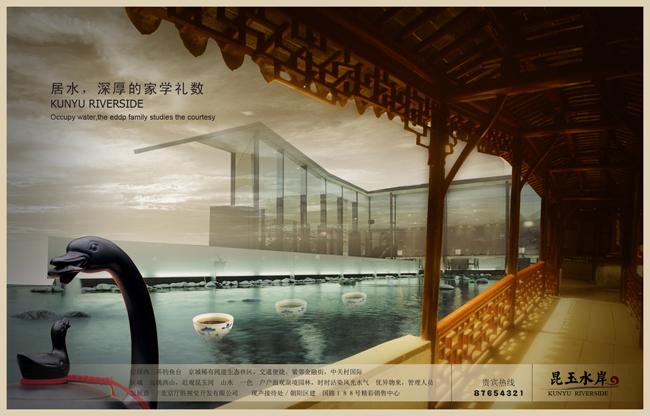 江南风格房产广告设计