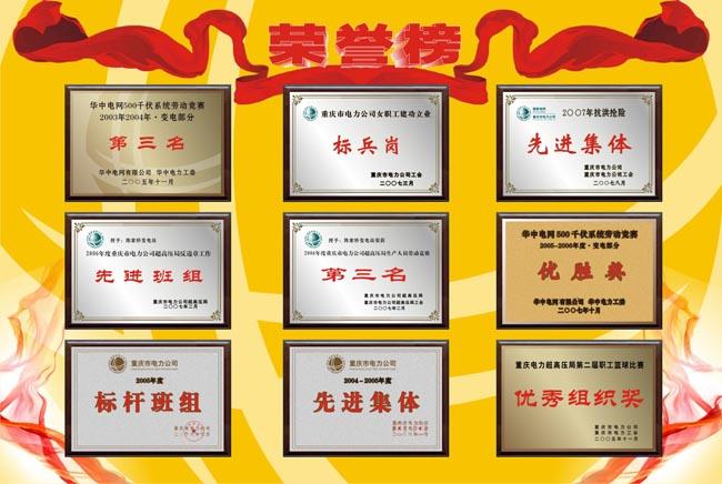 奖牌矢量图 - 爱图网设计图片素材下载