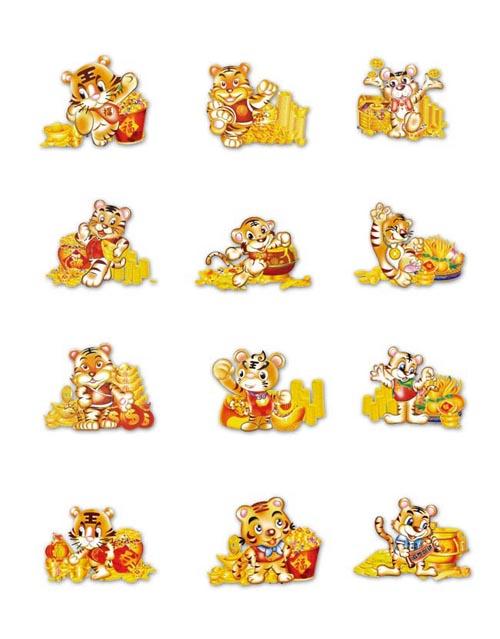吉祥卡通虎psd素材 - 爱图网设计图片素材下载