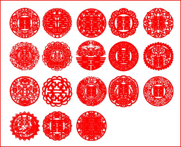 喜字剪纸矢量大全 - 爱图网设计图片素材下载