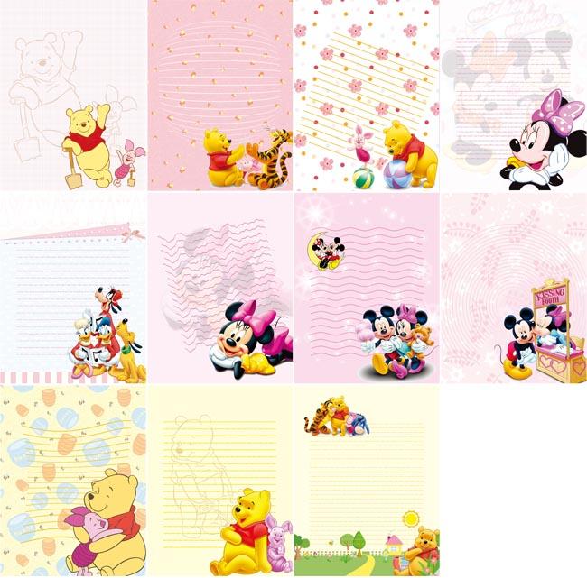 迪士尼可爱信纸模板