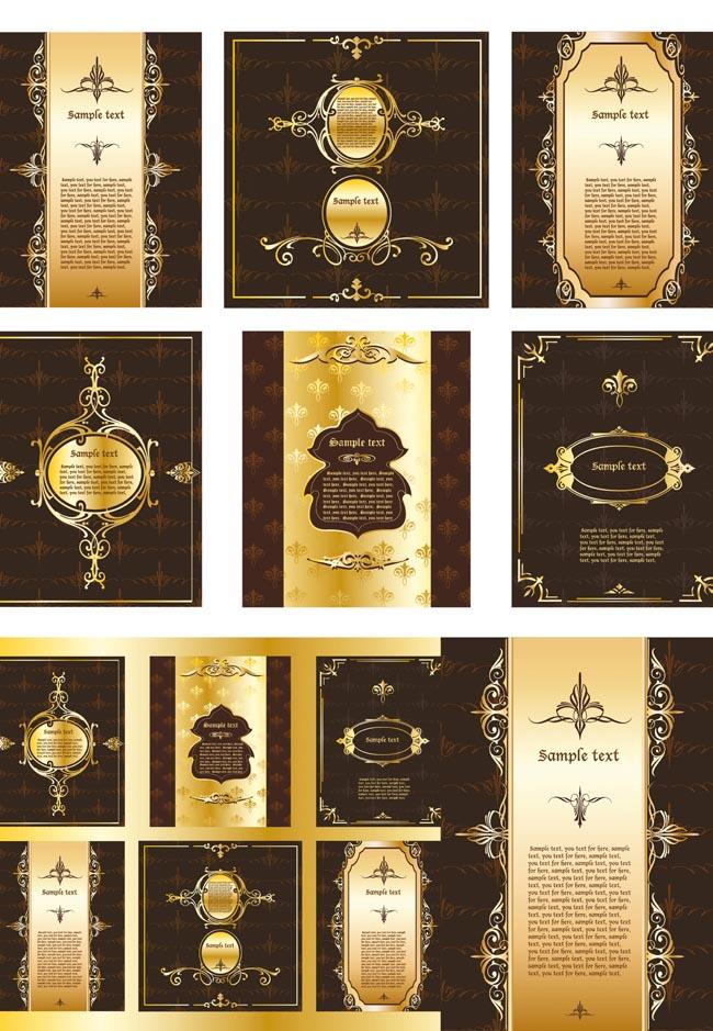 多款欧式花纹卡片矢量素材