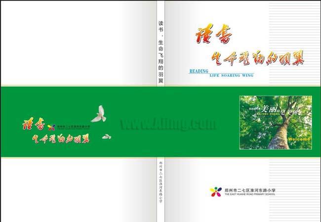 小学画册封面 - 爱图网设计图片素材下载