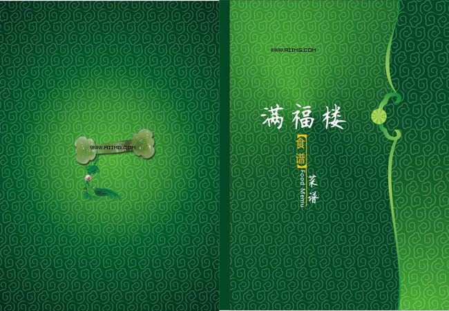 长条绿色画册_绿色画册源文件; 绿色长条背景图片; word 封面素材图片