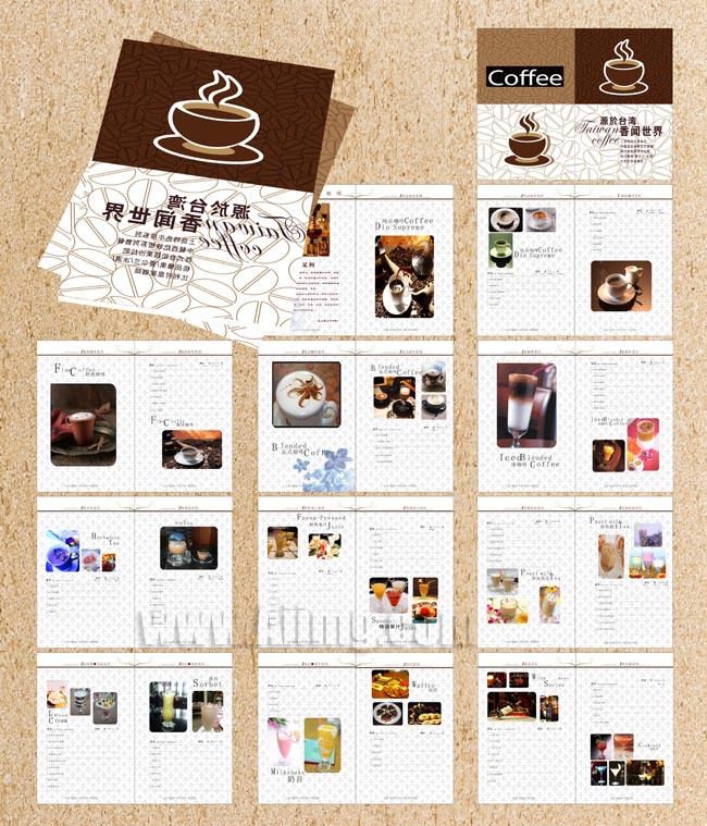 咖啡菜谱模板 - 爱图网设计图片素材下载