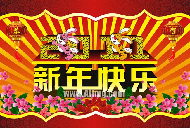 国庆疯购促销海报矢量素材 51劳动节促销海报矢量素材 2013开门大吉海