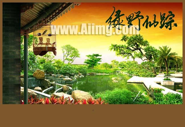 房地产别墅区宣传海报设计psd素材 地产广告psd分层素材 高档地产宣传