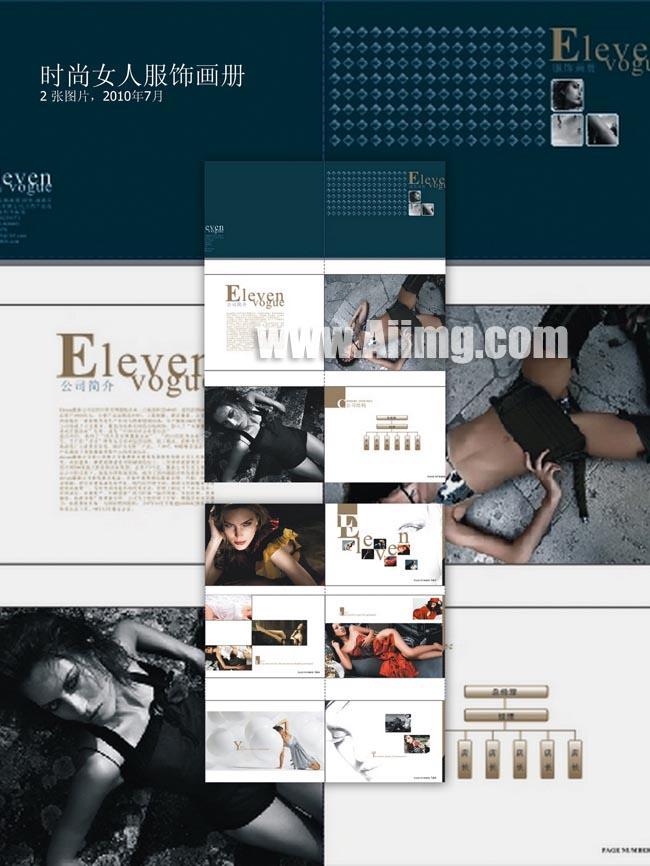 时尚女人服饰画册 - 爱图网设计图片素材下载