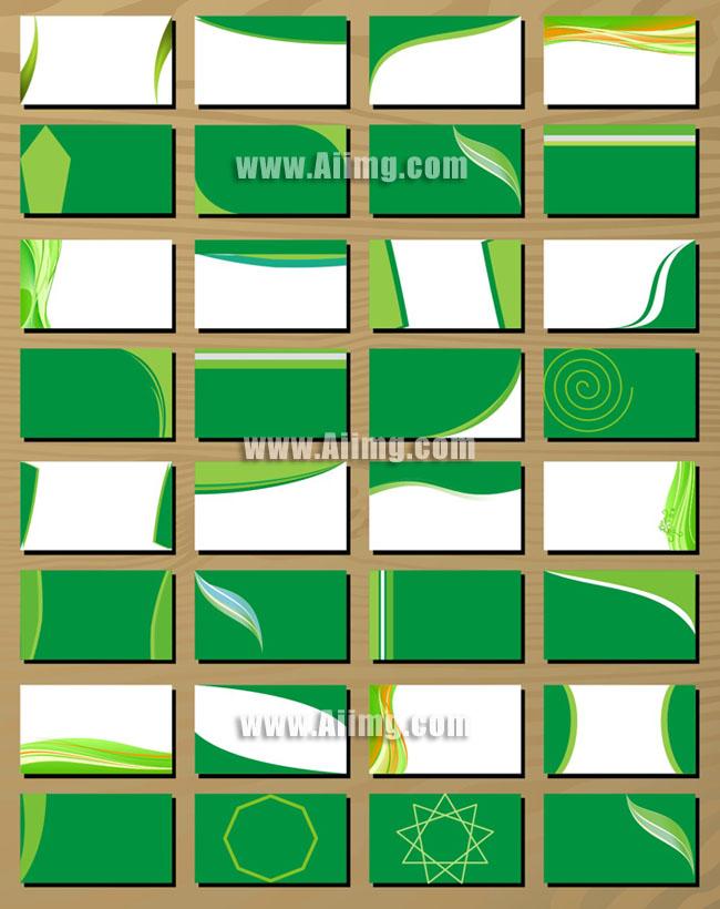 简约风格名片卡片矢量素材 时尚科技名片矢量素材 绿色绿叶名片卡片设