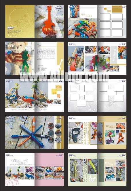 医疗两面杂志设计矢量素材  关键字: 玩具公司封面可爱产品时尚画册