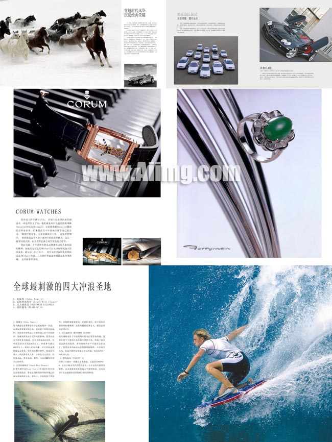 商业化模板画册 - 爱图网设计图片素材下载