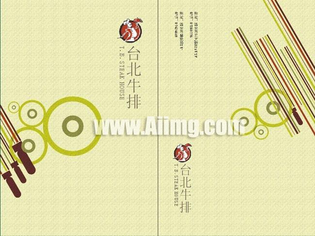 爱图首页 矢量素材 菜单菜谱 > 素材信息   关键字: 台北牛排餐饮封面