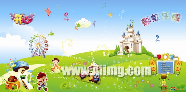 卡通六一儿童乐园 - 爱图网设计图片素材下载