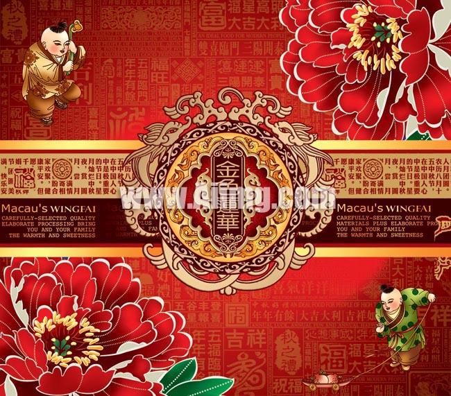 花怡美妍包装纸设计图片  关键字: 莲华月饼花朵中国图案古典背景设计