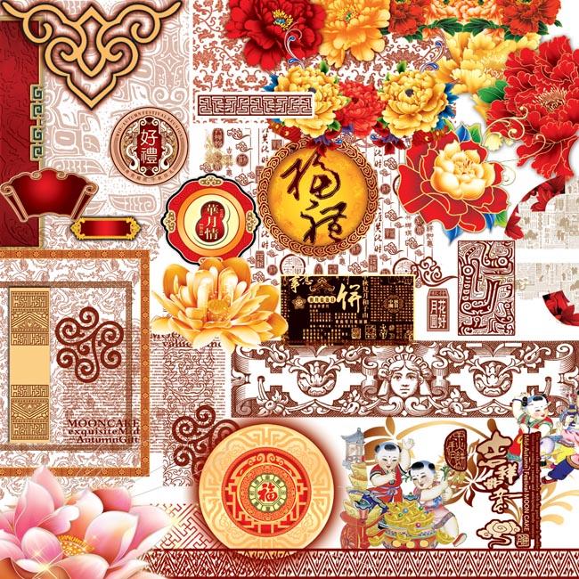 传统节日设计元素psd素材