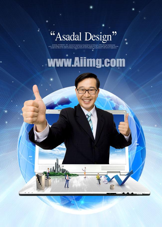 创意圆形框城市建筑psd素材 圆形边框城市背景psd素材 高举双手的男人