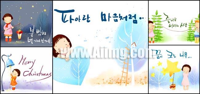 韩国彩绘卡通儿童psd图片素材3
