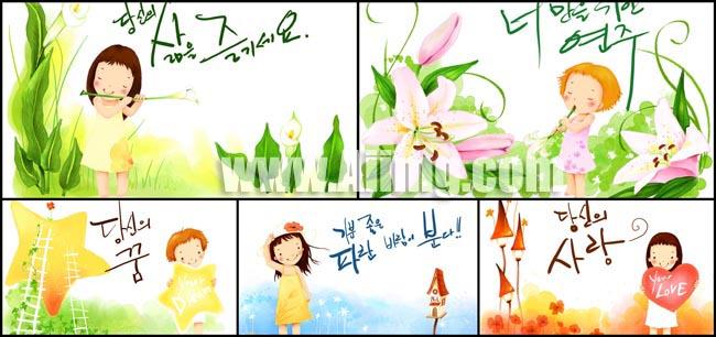 枫树彩绘简笔画