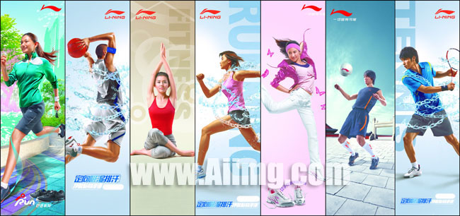 体育运动宣传图片_体育运动宣传展板运动改变生活源文件