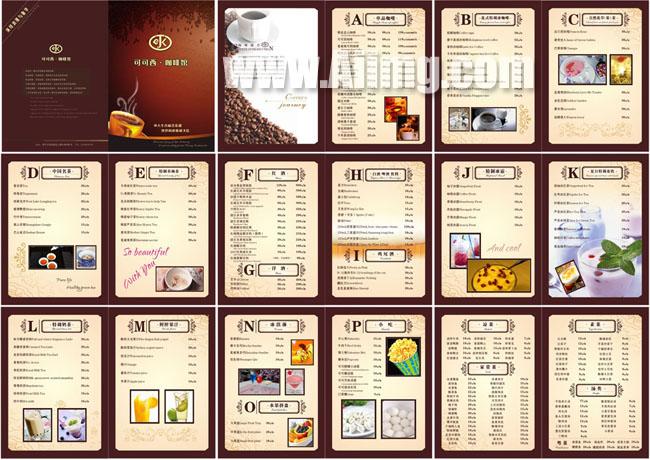 咖啡菜谱菜单模板 - 爱图网设计图片素材下载